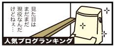 1026bana_2