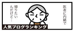 116bana_2
