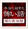 20130401_141153