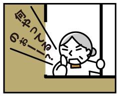 677_2