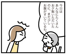 686_2