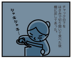 768_2