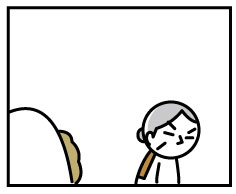 12173