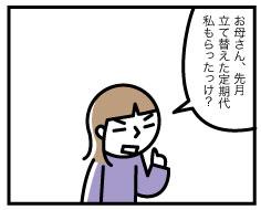 2131_2