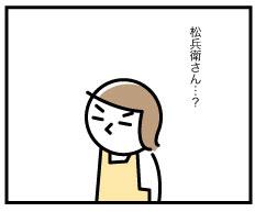 3272_2