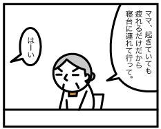 5263_2