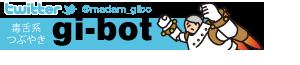 Banner_gibot