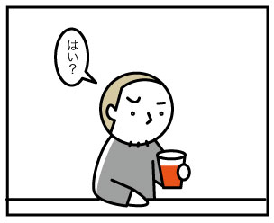 9258_2