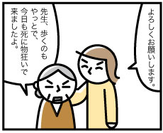 20151110_125552