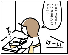 20151111_114109
