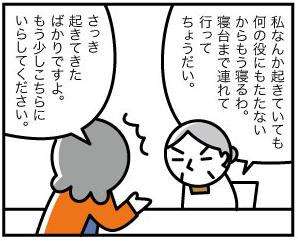 20151115_154345