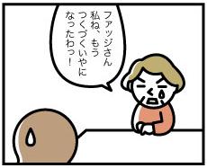 20151116_115656