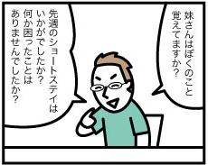 20151124_122911