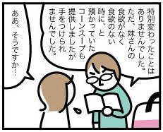 20151125_110114
