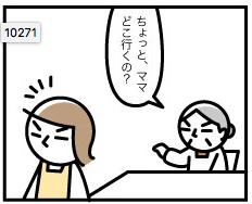 20151204_134838
