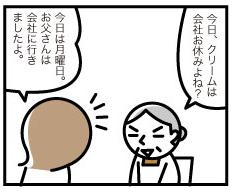 20151206_151933