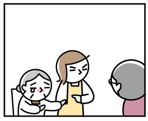 31814_2