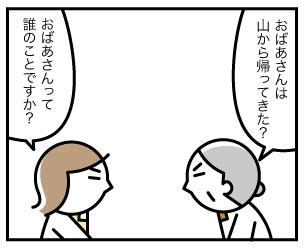 3181_2