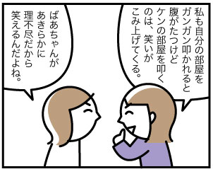 3217_3