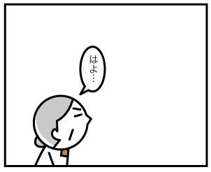 32419