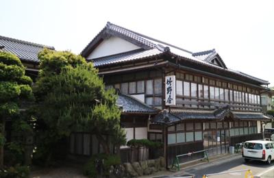526takeuchi