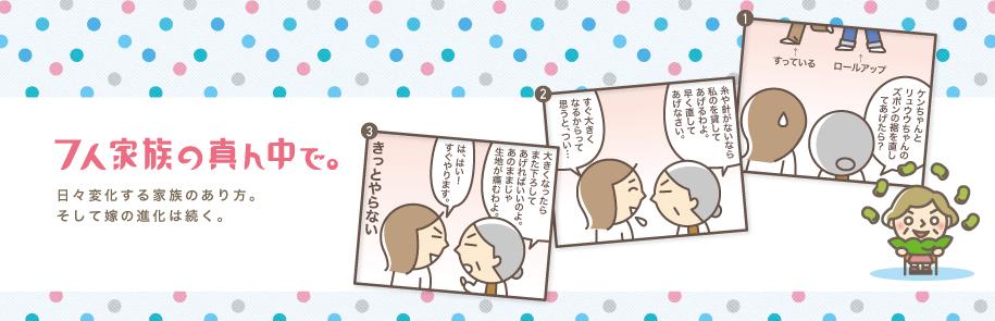 2016_june