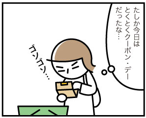 611_2
