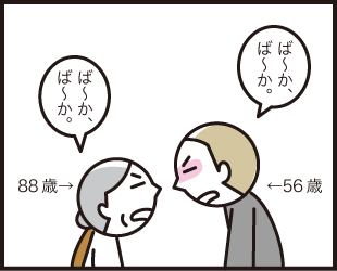 Illust5