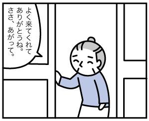 821_2