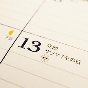 Hitotama_2017_0301_3_2