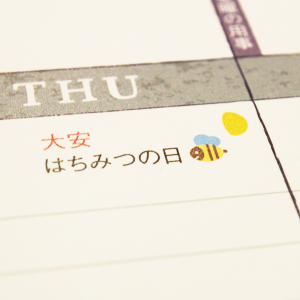 Hitotama_2017_0301_5
