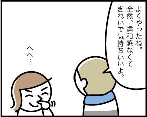 414_2