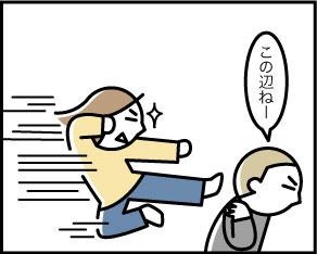 4115_2