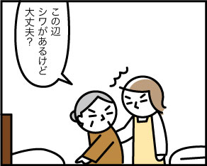 5200_2