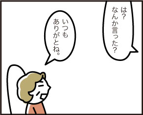 51004