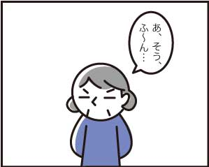 1254_2