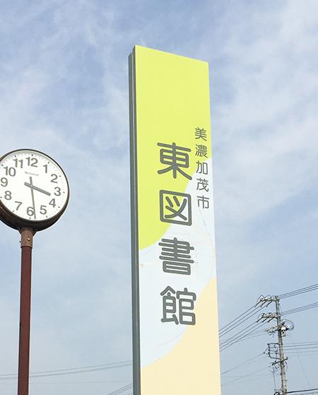 41higashi