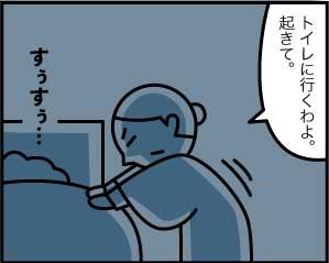 11301_2
