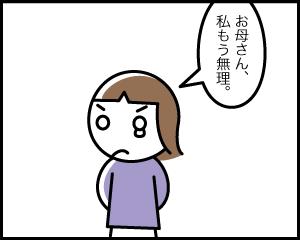 01a_4