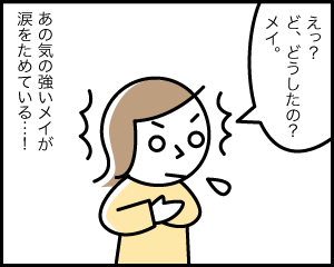 02a_4