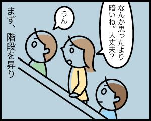 02b_2