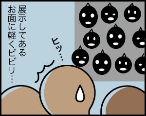 03b_2
