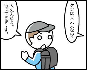 04b_4
