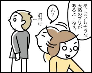 05b_2
