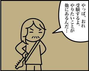 1_4_3