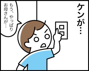 04b_2