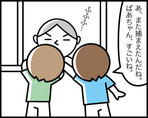 07b_2