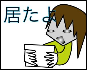 06b_2
