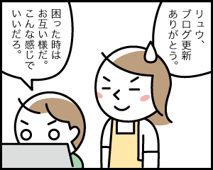 07c_3