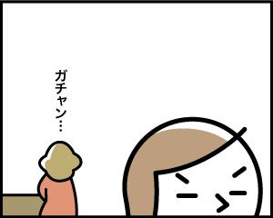 09c_3